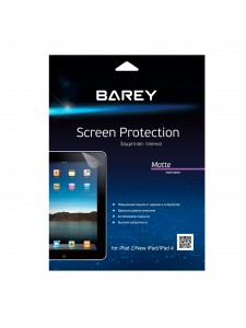Barey защитная пленка для iPad 3/4 матовая (B/SP-ld2-1)